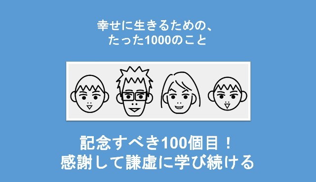 f:id:Seshio-Researcher:20200424200154j:image