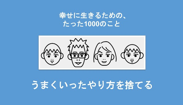 f:id:Seshio-Researcher:20200426180600j:image