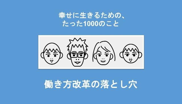f:id:Seshio-Researcher:20200430205610j:image