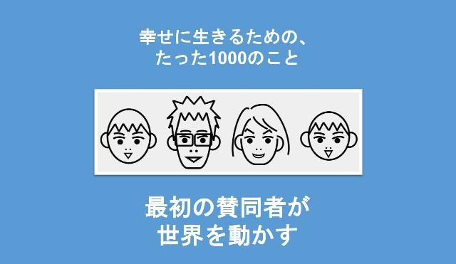 f:id:Seshio-Researcher:20200430210351j:image