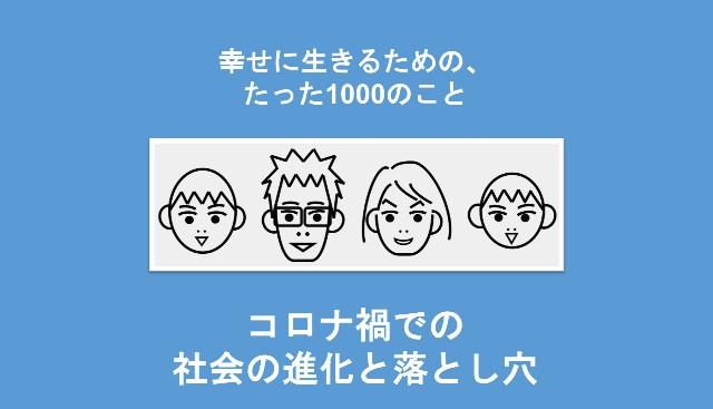 f:id:Seshio-Researcher:20200501092549j:image