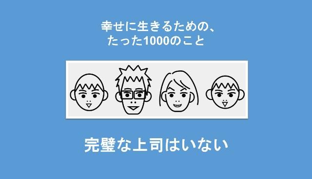f:id:Seshio-Researcher:20200501095433j:image