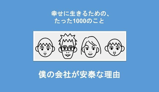f:id:Seshio-Researcher:20200503143537j:image