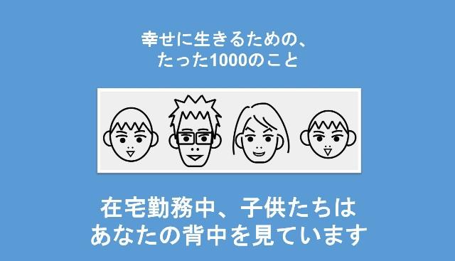f:id:Seshio-Researcher:20200503144343j:image