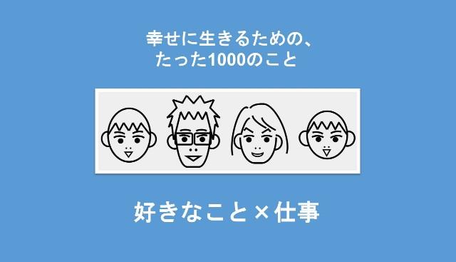 f:id:Seshio-Researcher:20200506212901j:image
