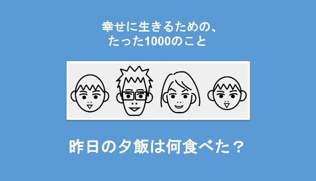 f:id:Seshio-Researcher:20200507201544j:image