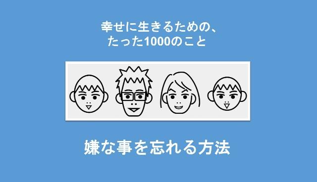 f:id:Seshio-Researcher:20200509062340j:image
