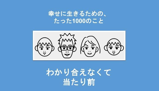 f:id:Seshio-Researcher:20200510212334j:image