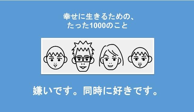 f:id:Seshio-Researcher:20200511061559j:image
