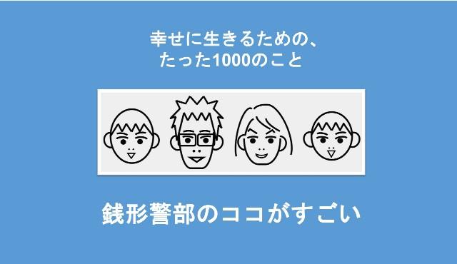 f:id:Seshio-Researcher:20200512212646j:image