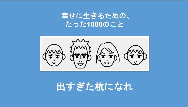 f:id:Seshio-Researcher:20200513142411j:image