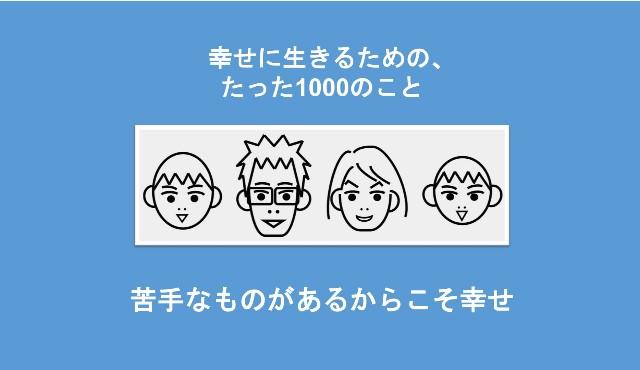 f:id:Seshio-Researcher:20200514212423j:image