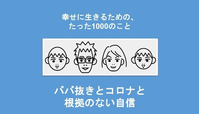 f:id:Seshio-Researcher:20200516062102j:image
