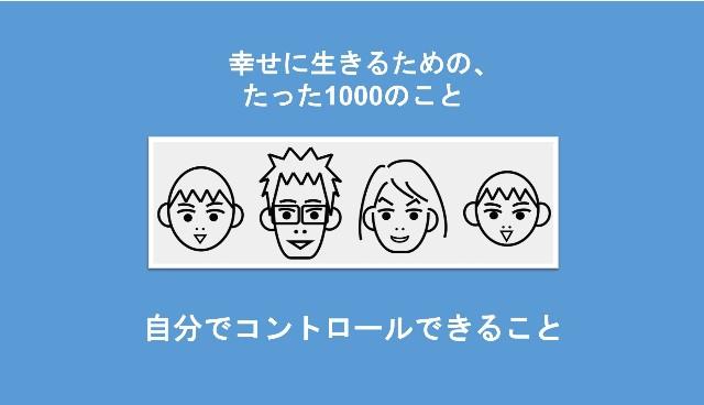 f:id:Seshio-Researcher:20200516170627j:image