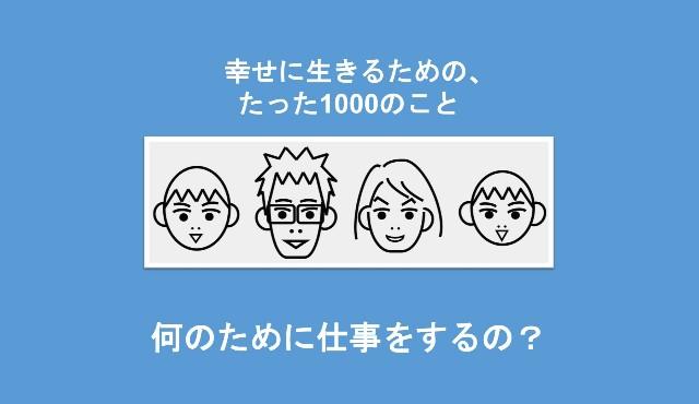 f:id:Seshio-Researcher:20200517205537j:image