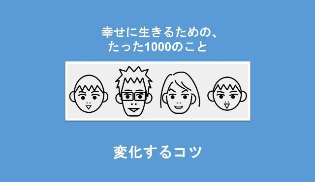 f:id:Seshio-Researcher:20200518172821j:image