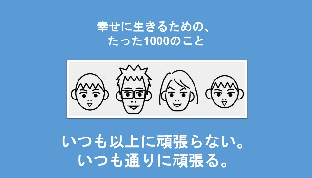 f:id:Seshio-Researcher:20200521194244j:image