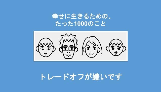f:id:Seshio-Researcher:20200522220537j:image