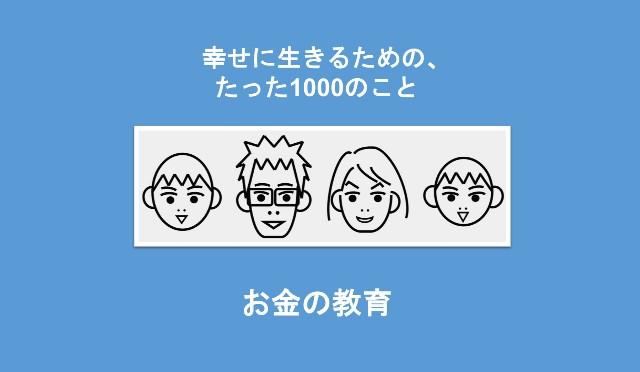 f:id:Seshio-Researcher:20200523212451j:image