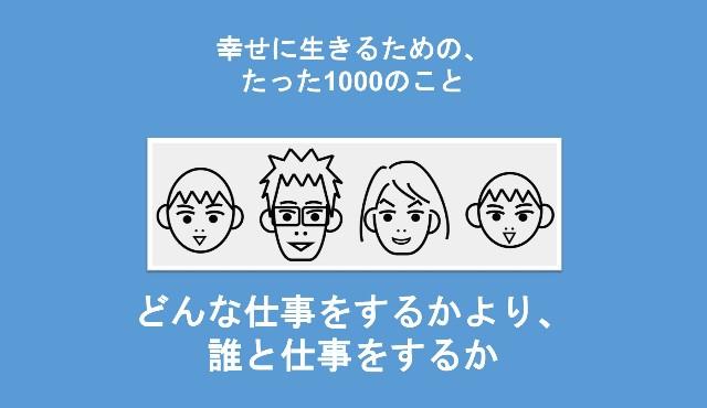 f:id:Seshio-Researcher:20200524132825j:image