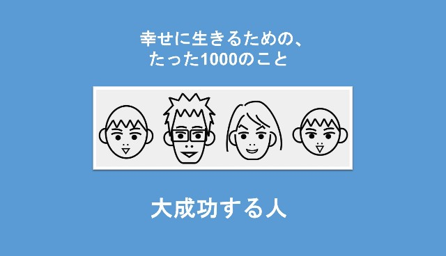 f:id:Seshio-Researcher:20200524135342j:image