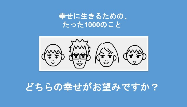 f:id:Seshio-Researcher:20200524161134j:image