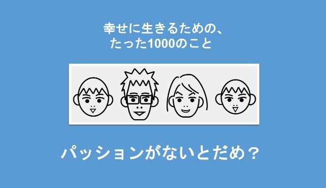 f:id:Seshio-Researcher:20200524162724j:image