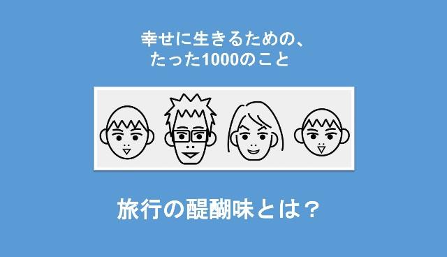 f:id:Seshio-Researcher:20200524171517j:image