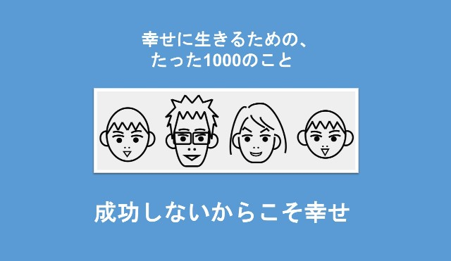 f:id:Seshio-Researcher:20200525164844j:image