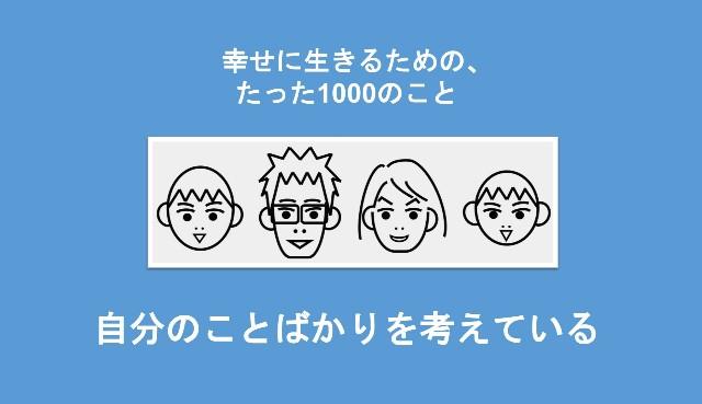 f:id:Seshio-Researcher:20200525172824j:image