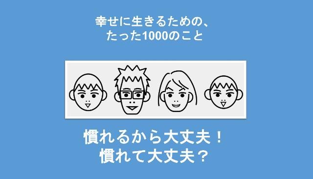 f:id:Seshio-Researcher:20200528194810j:image