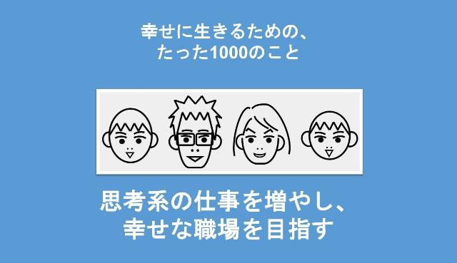 f:id:Seshio-Researcher:20200531212208j:image