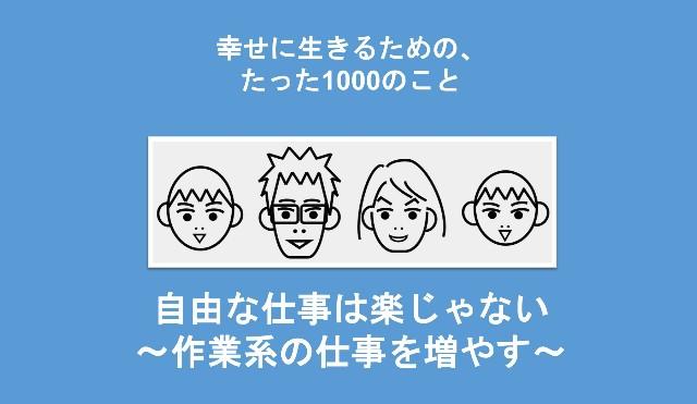 f:id:Seshio-Researcher:20200531212825j:image