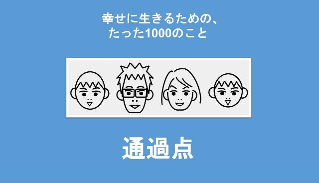 f:id:Seshio-Researcher:20200603212547j:image