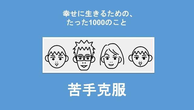 f:id:Seshio-Researcher:20200605061926j:image
