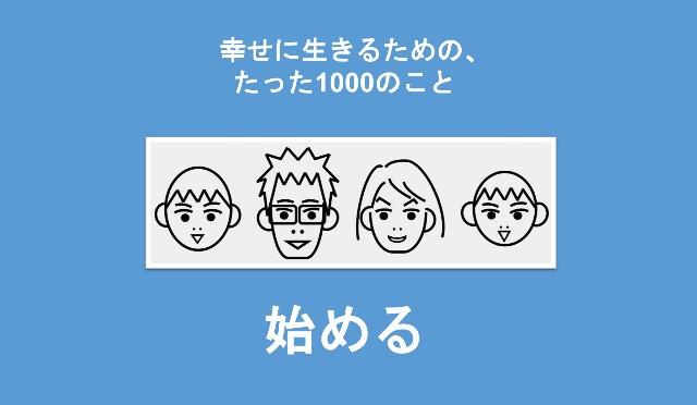 f:id:Seshio-Researcher:20200605210857j:image