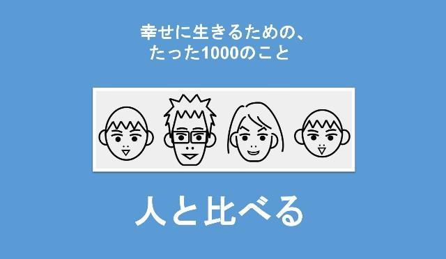f:id:Seshio-Researcher:20200605211545j:image