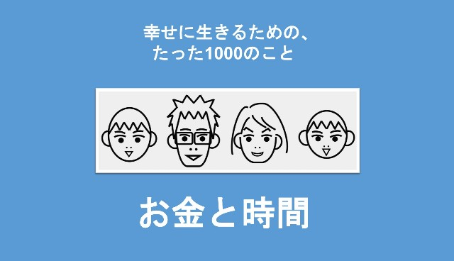 f:id:Seshio-Researcher:20200609201030j:image