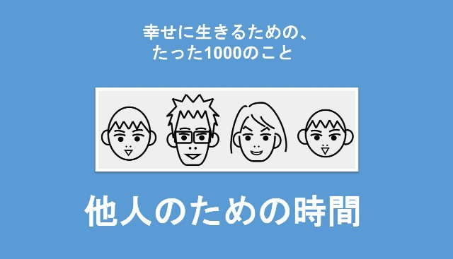 f:id:Seshio-Researcher:20200610191506j:image