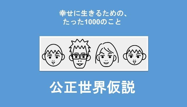 f:id:Seshio-Researcher:20200611184316j:image