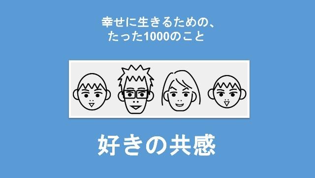 f:id:Seshio-Researcher:20200612215034j:image