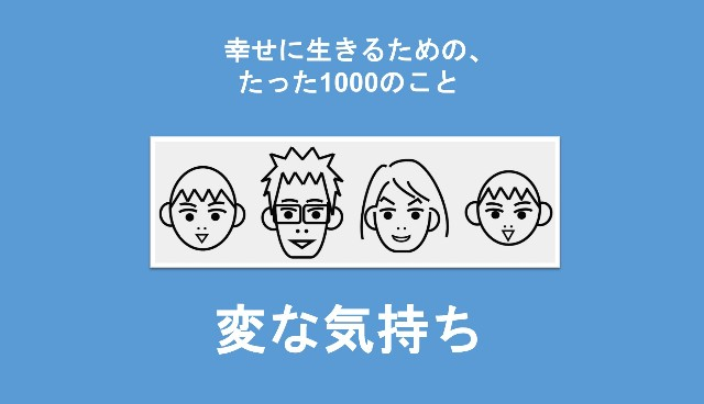 f:id:Seshio-Researcher:20200613083527j:image