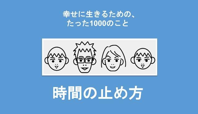 f:id:Seshio-Researcher:20200613164440j:image