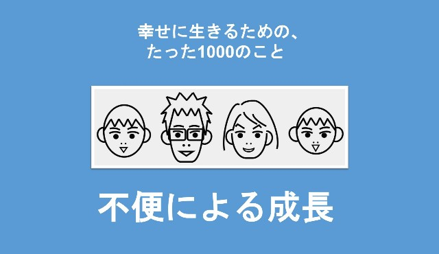 f:id:Seshio-Researcher:20200614131723j:image