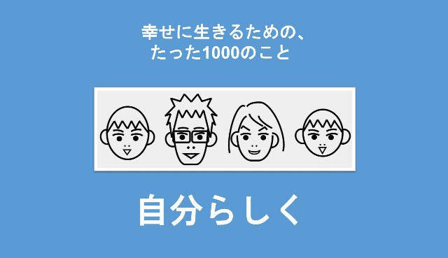 f:id:Seshio-Researcher:20200614140638j:image