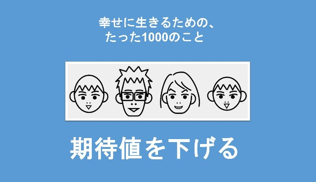 f:id:Seshio-Researcher:20200615211011j:image