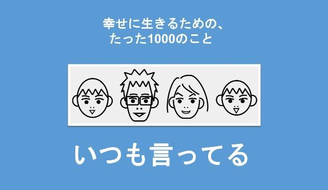 f:id:Seshio-Researcher:20200620211035j:image