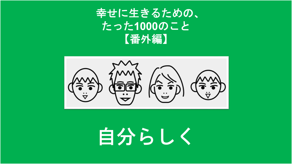 f:id:Seshio-Researcher:20200621155118p:plain