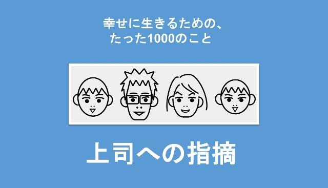 f:id:Seshio-Researcher:20200622064411j:image