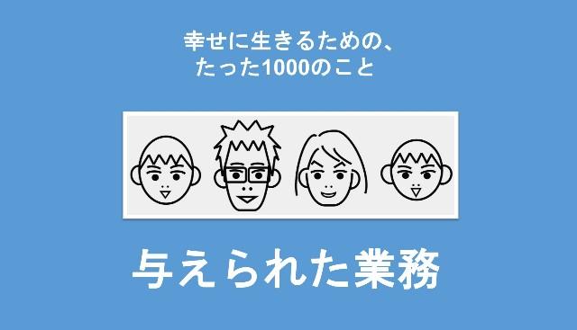 f:id:Seshio-Researcher:20200622200158j:image